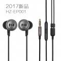 HZSOUND HZ-EP001iii metal bass HiFi ear headphones