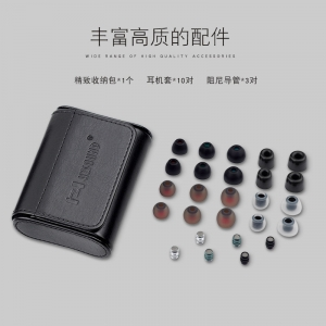 HZSOUND HZ5 PRO入耳式HiFi发烧耳机金属绕耳运动MMCX换线换导管