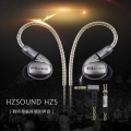 HZ5 ear hifi headset metal bass movement around the ear ear